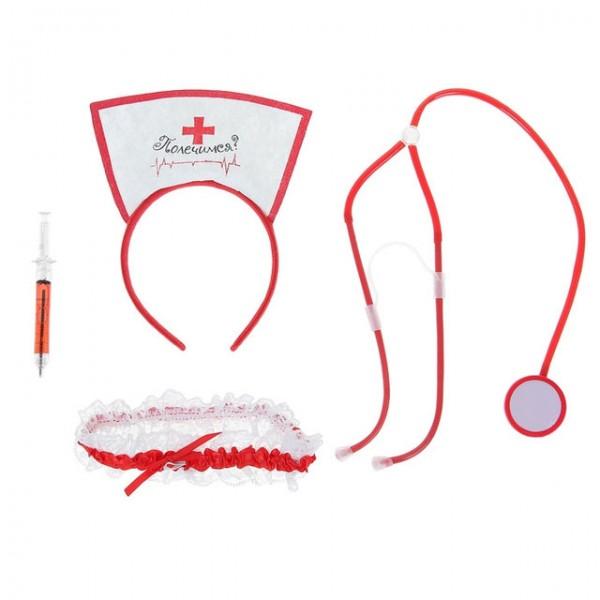 521083 Набор Медсестры Полечимся?